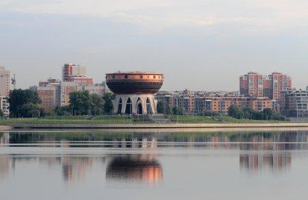 "River embankment and ""Cauldron"", Kazan, Tatarstan"