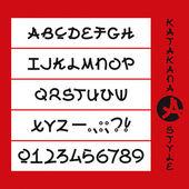 Katakana slabika stylu abeceda