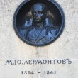 Постер, плакат: Image of the Russian poet Mikhail Yuryevich Lermontov
