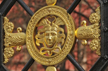 Russia, Moscow, Kremlin, The Alexander Gardens, detail of the gates