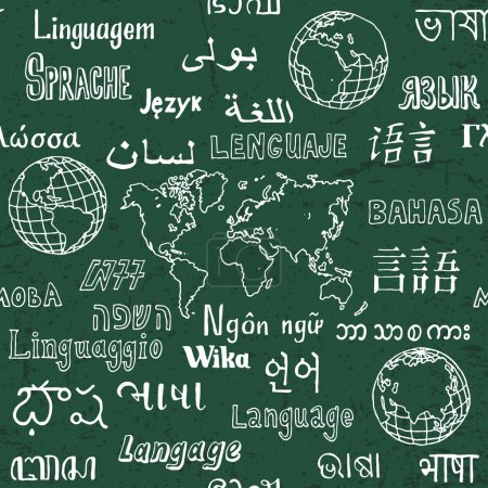 Languages seamless pattern. Hand drawn illustratio...