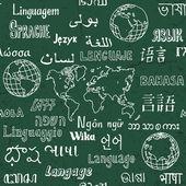 Languages seamless pattern