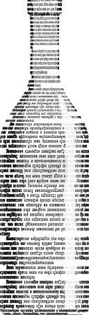 Illustration pour Colonnes de journaux vectoriels en forme de bouteille de vin. Texte dans la page du journal illisible . - image libre de droit