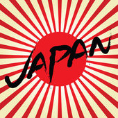 Rising Sun japan flag with Japan text
