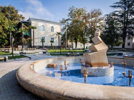 Fountain on the Aghmashenebeli square in Kutaisi, Georgia