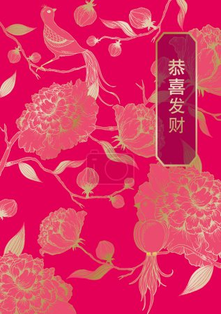 Illustration for Chinese new year background peony,phoenix,chinese background, chinese motif  illustration with chinese character that reads wishing you prosperity - Royalty Free Image