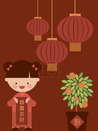 Chinese new year girl with greeting