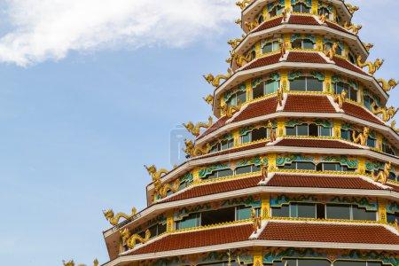 Wat Hyua pla kang pagoda