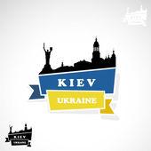 Kiev banner