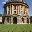 Постер, плакат: The Radcliffe Camera