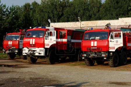 Cars of a fire service of the airport of Strigino in Nizhny Novgorod